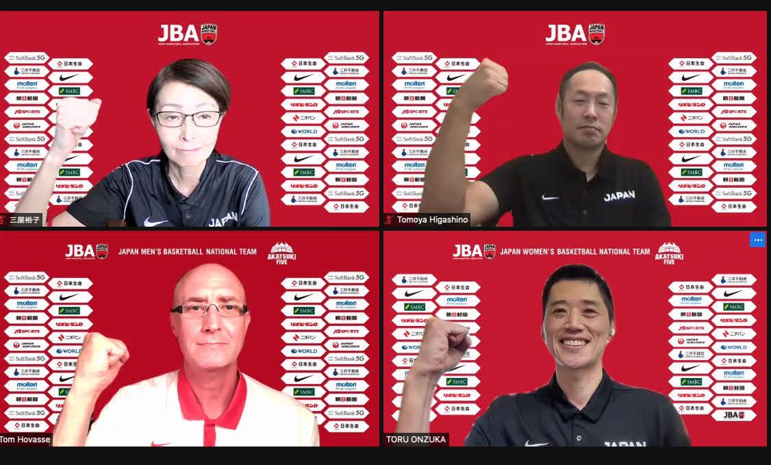 オンライン会見に出席した日本バスケットボール協会の、左上から時計回りに三屋会長、東野技術委員長、女子代表の恩塚新監督、男子代表のホーバス新監督