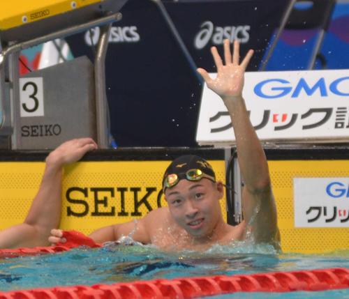 川根正大が50メートル自由形で決勝進出 競泳日本学生選手権
