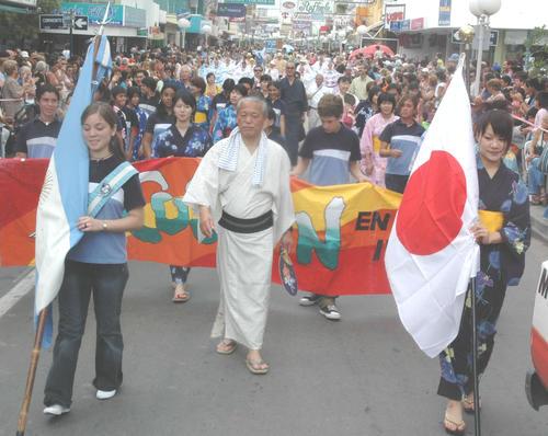 福島県川俣町で毎年10月に行われている「コスキン・エン・ハポン」(開催事務局提供)