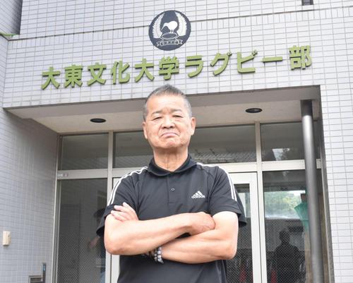 元大東大ラグビー部監督の鏡保幸氏