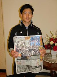大阪桐蔭初V一夜明け 早くも「底上げしたい」 - ラグビー : 日刊スポーツ