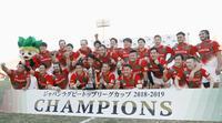 新設トップリーグ杯でトヨタ98年度以来のタイトル - ラグビー : 日刊スポーツ