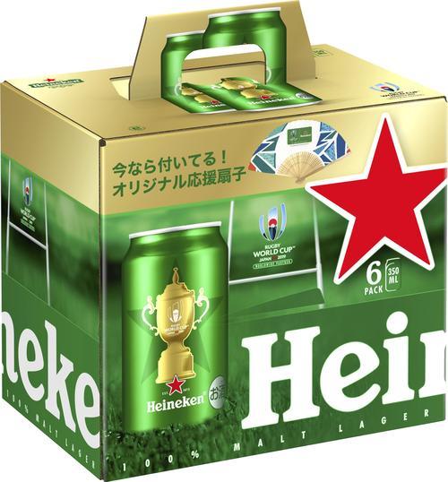 数量限定で発売するハイネケンの6缶BOX(キリンホールディングス提供)