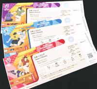 和のW杯チケット 金屏風背景にプレーするデザイン - ラグビー : 日刊スポーツ