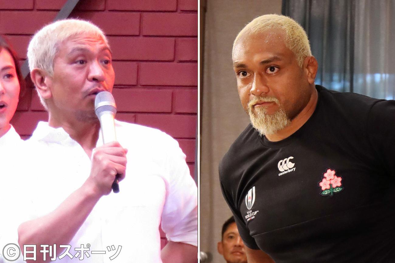 右は、日本代表ラグビーの会見を終え席を立つ中島(撮影・垰建太)、左は松本人志